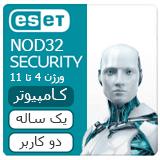 لایسنس آنتی ویروس ایست نود 32 - مخصوص کامپیوتر - 1ساله - 2 کاربر - Eset Nod32 Smart & Internet Security - ورژن 9 تا 13