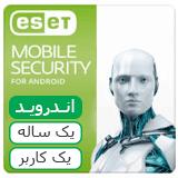لایسنس آنتی ویروس ایست نود 32 - مخصوص گوشی موبایل - 1ساله - 1 کاربر - Eset Nod32 Mobile Security