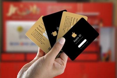 خرید اپل آیدی کارتی