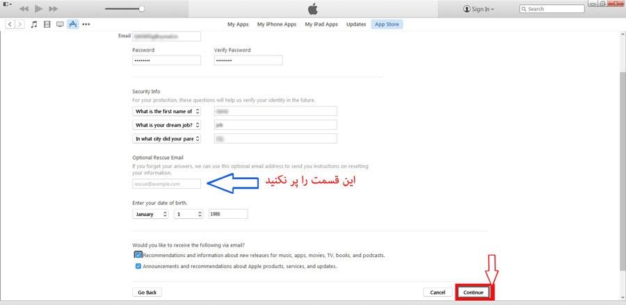 اطلاعات لازم برای ساخت اپل آی دی را وارد نمایید