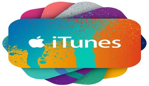 آموزش وارد کردن گیفت کارت در اپل آیدی